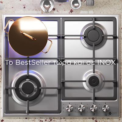 (VIDEO) Το Best-seller της Thermogatz, TGS 9411 GL, τώρα και σε INOX, TGS 9021 IX